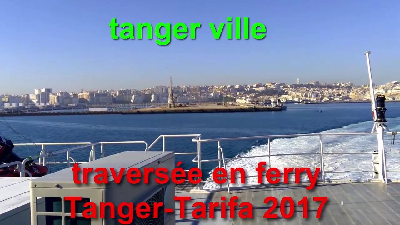 Tanger tarifa travers e en ferry tanger tarifa 2017 youtube for Tarifa hansgrohe 2017