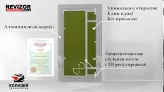 Нажимной люк под плитку АлюКлик Revizor®(Этот материал Вы сможете выгодно купить в интернет-магазине стройматериалов http://SnabMsk.ru Сантехнические..., 2014-01-21T10:01:20.000Z)
