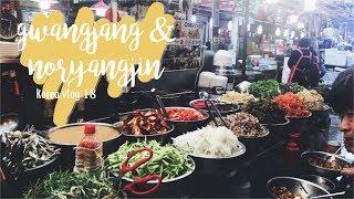 gwangjang + noryangjin market!! | korea study abroad vlog #18