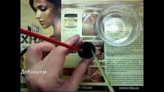 Обучение - приготовление хны (замешивание пасты) для временных татуировок (биотату, мехенди)