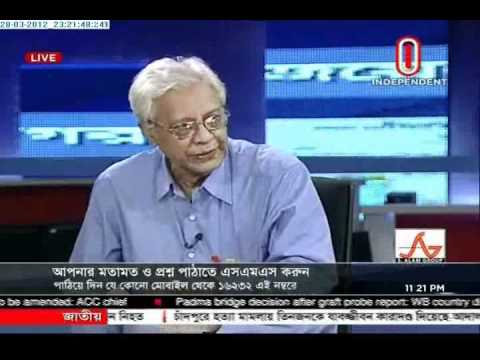 Ajker Bangladesh: Maritime Boundary Rights - 28 Mar 2012