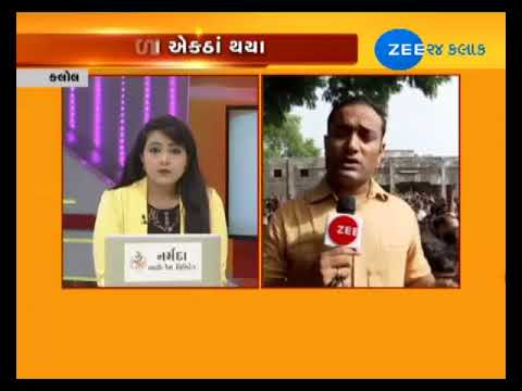 Kalol: Ashok Patel'Son Tried to attempt self reliance at Kalol-ZEE 24 KALAK