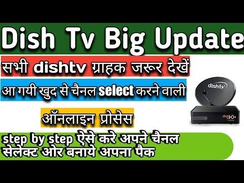 dish tv plans 2019 - dish tv choose channels online | dish tv make my pack