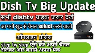 dish tv plans 2019 - dish tv choose channels online   dish tv make my pack