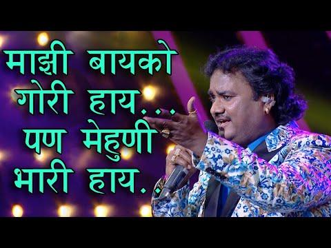 BAYKO GORI HAY | IDRA | Marathi Songs 2018 | Anand Shinde
