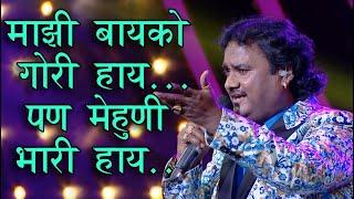 BAYKO GORI HAY IDRA Marathi Songs 2018 Anand Shinde