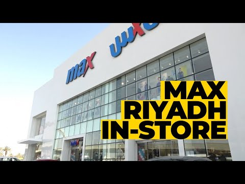 MAX, Riyadh Near Sahara Mall | Destination for Trendy Fashion Outfits | KINGDOM VIBES