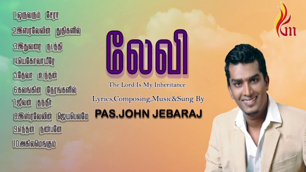 Download LEVI -1 Pas.John Jebaraj - Pas. John Jebaraj | Holy Gospel Music
