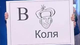 КВН Высшая лига (2006) 1/4 - ПриМа - СТЭМ