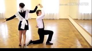 Как нужно танцевать школьный вальс