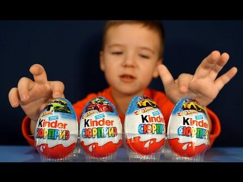 Открываем Киндер Сюрприз Хот Вилс на русском. Kinder Surprise Eggs Hot Wheels Unboxing.
