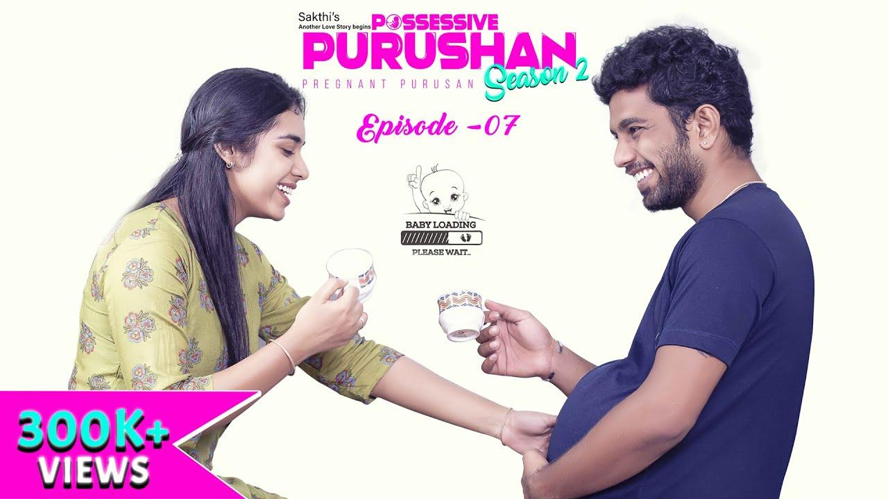 Possessive Purushan | Season - 2 | Episode - 7 | Pregnant Purushan | Love Web Series | Funny Factory