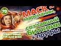 APPLE: ФЕЙЛ ГОДА, Маск - Марсианин и квантовый ПК для всех | TIE #70