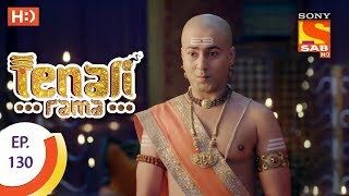 Tenali Rama - Ep 130 - Webisode - 4th January, 2018