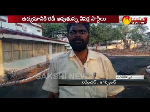 Nagar Kurnool Nagar Panchayat Corruption || Sakshi Specail - Watch Exclusive
