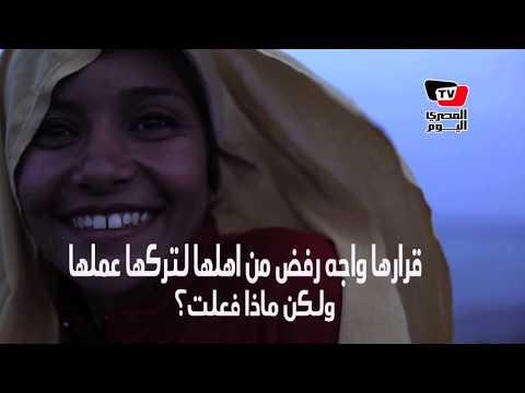 إيمان صحفية مصرية جذبها «الغطس» في دهب فتركت عملها وبحثت عن حلمها في البحار  - نشر قبل 19 ساعة