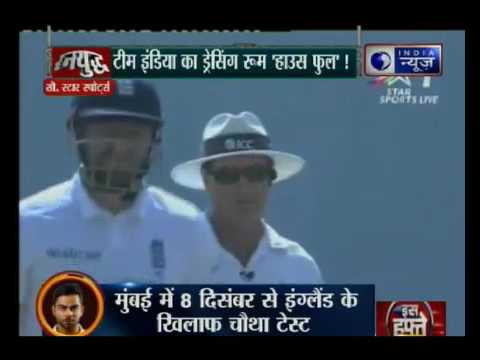 Runyudh: India News special report over India Vs England 4th Test