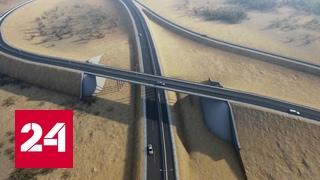 Крымский мост: В Крыму началось строительство дороги к мосту через Керченский пролив