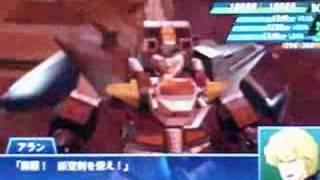 super robot taisen xo final attacks 2