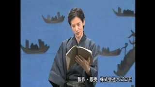 DVD原典「平家物語」章段編 amazon.co.jp にて販売中!! □平家物語をも...