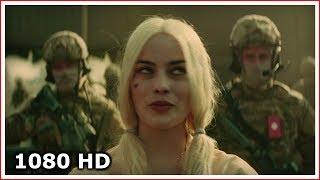 Солдаты пялятся на Харли Квинн | Отряд самоубийц (2016)