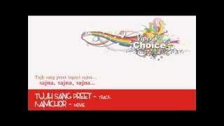 Tujh Sang Preet - Kamchor