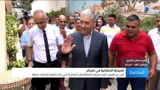 بن فليس يقدم لهيئة الحوار تصوره للخروج من الأزمة الجزائرية