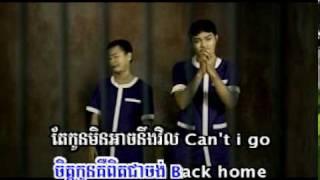 Sereymun-Somtos (Karaoke)