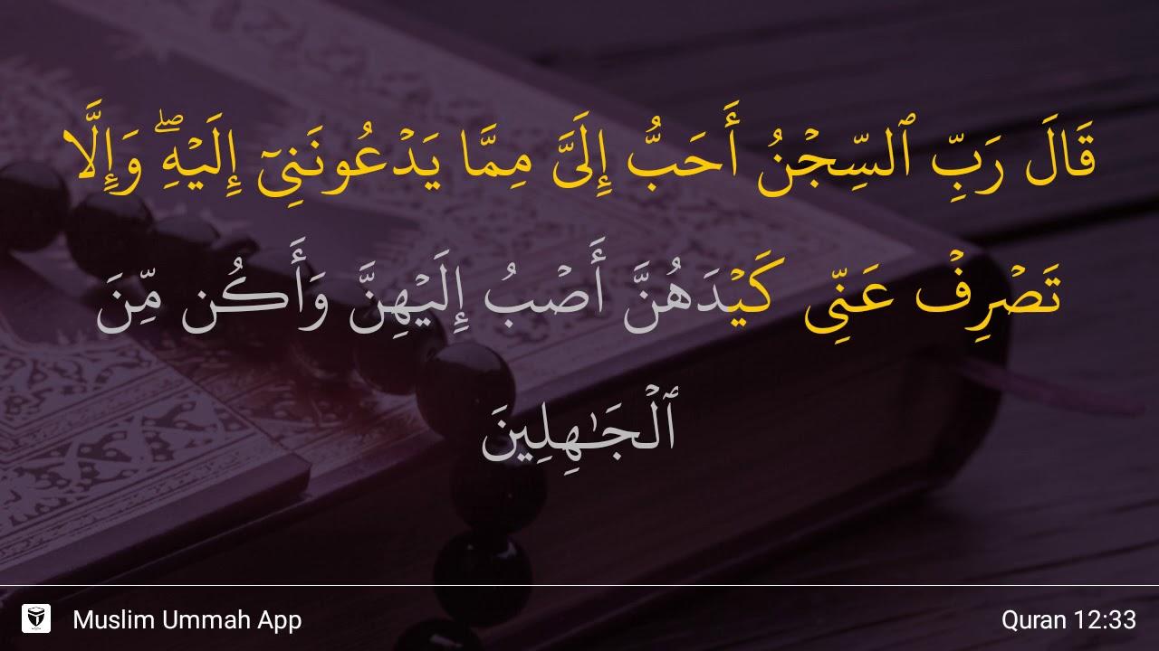 Qs 1233 Surah 12 Ayat 33 Qs Yusuf Tafsir Alquran