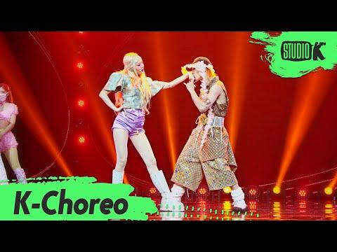 [K-Choreo 8k] 현아&던