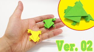 Easy origami - How to make a jumping frog ver.2