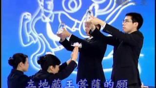 DaAiTV_隊形示範_2_供佛儀式.wmv thumbnail