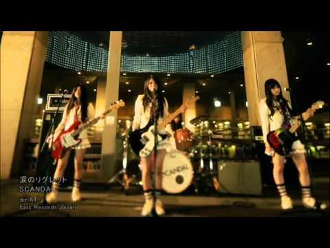 SCANDAL - Namida No Regret Acoustic Version