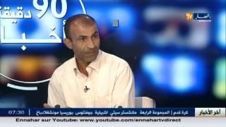 علي خميس يوضح بعض بنود مشروع قانون الصحة الجديد