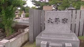 【掃苔シリーズ】大平正芳の墓