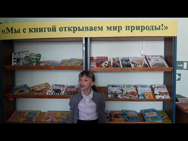 Изображение предпросмотра прочтения – ЭвелинаРыбас читает произведение «МЫ хотим чтоб птицы пели» Е.Г.Каргановой