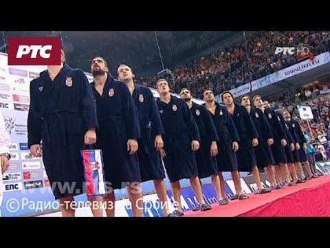Vaterpolo EP: Srbija - Crna Gora, intoniranje himni