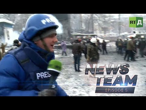 News Team: Kiev frontline & Geneva tension (E5)