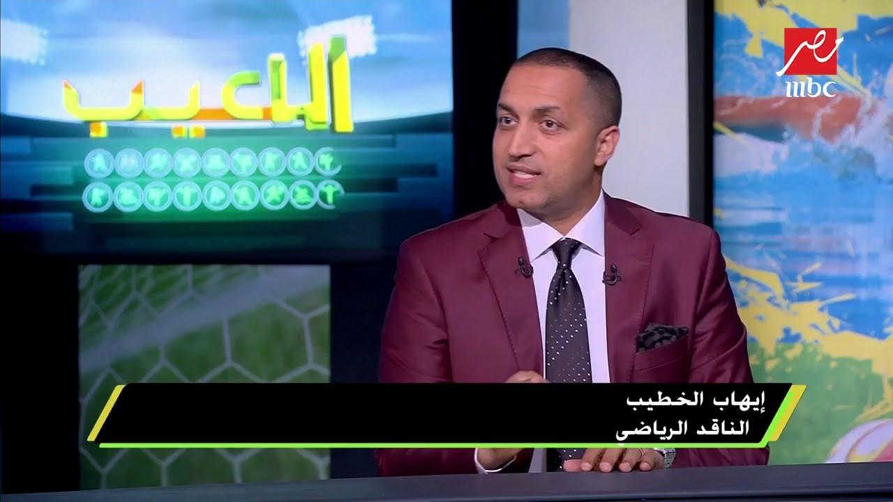 خالد بيبو وإيهاب الخطيب يكشفون توقعاتهم لدوري الأبطال