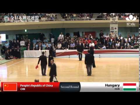 (CHN)China (2)1 - 3(4) Hungary(HUN) - 16th World Kendo Championships - Men's Team_2R