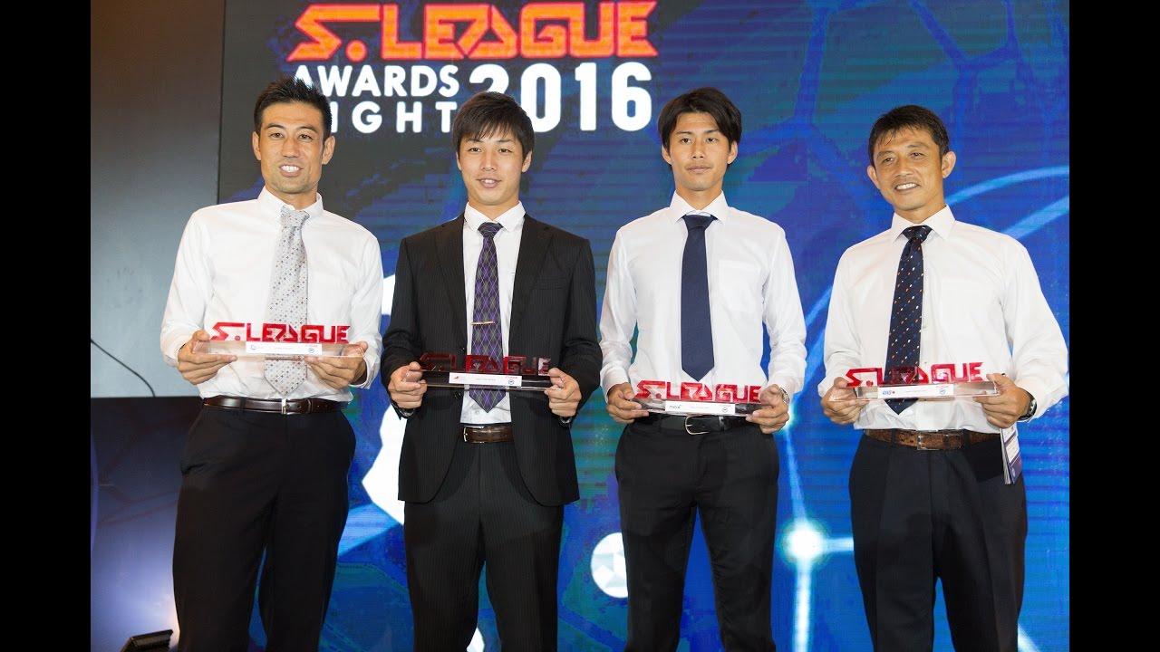 SLeague Awards Night 2016