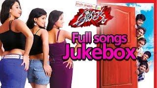 Adhee Lekka Telugu Movie    Full Songs Jukebox    Manoj Nandam, Mahee