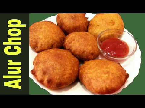 মুচমুচে আলুর চপ তৈরির সহজ রেসিপি | Alur Chop | aloor chop recipe | potato chop