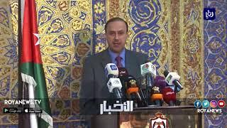 مؤتمراً صحافياً للمومني يستعرض به قرارات حكومية منها قرارات اقتصادية بالشراكة مع فلسطين