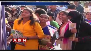 విద్యార్థుల జీవితాలతో గ్లోబరీనా టెక్నాలజీస్ సంస్థ  చెలగాటం | Inter Result Fiasco | ABN Telugu