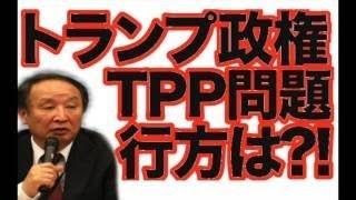 「大竹まこと ゴールデンラジオ」 2016/11/11 大竹紳士交遊録 出演:金...