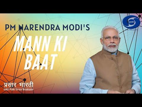 Mann Ki Baat with Prime Minister Narendra Modi and US President Barack Obama