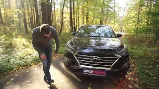 Что изменилось  New Hyundai Tucson 2019/ Новый Хундай Туссан обзор