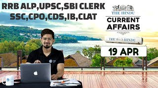 CURRENT AFFAIRS | THE HINDU | 19th April | UPSC,RRB,SBI CLERK/IBPS,SSC,CLAT & OTHERS