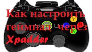 Как настроить геймпад (джостик) на PC через Xpadder